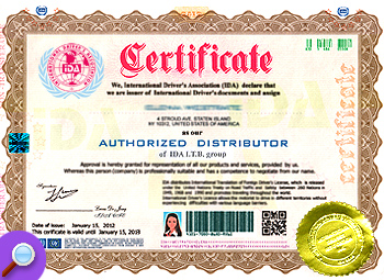 Best pricing from ida how to be our reseller in europe reselling distributor certificate altavistaventures Choice Image