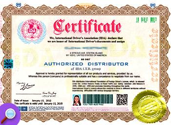 Ida distributor certificate dealer certificate sample yelopaper Image collections